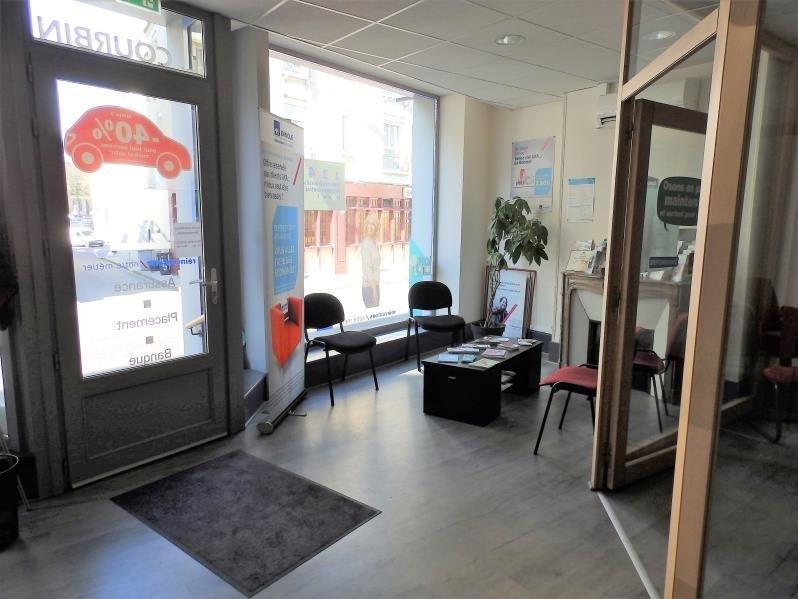 Venta  oficinas Moulins 65000€ - Fotografía 1