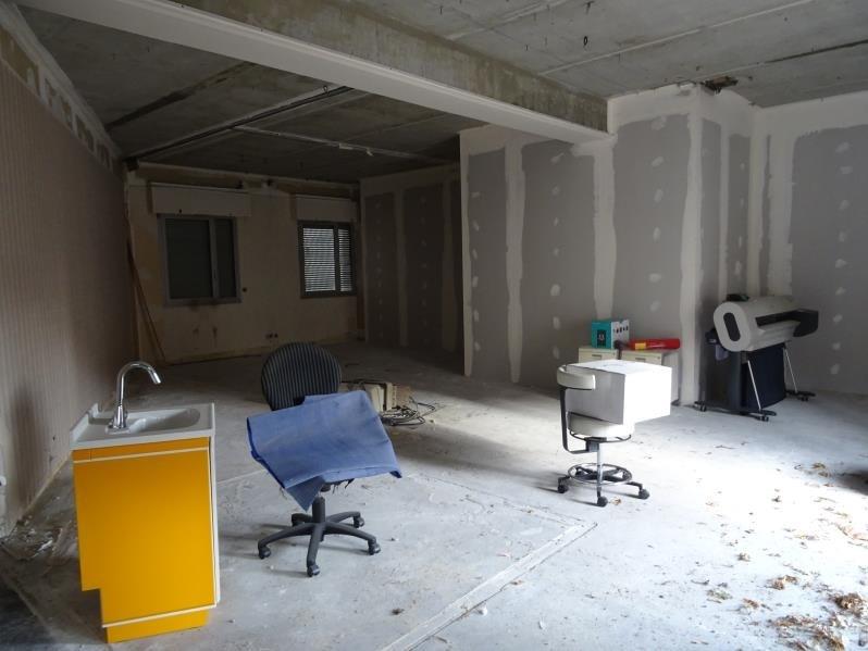Vente bureau Moulins 53000€ - Photo 2
