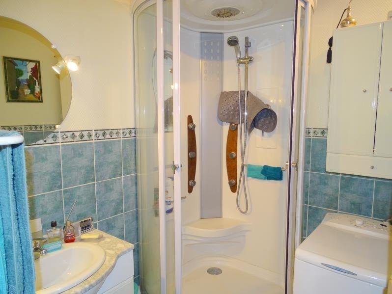 Vente appartement Lyon 9ème 237000€ - Photo 7