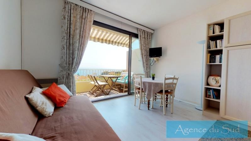 Vente de prestige appartement Cassis 850 000€ - Photo 1