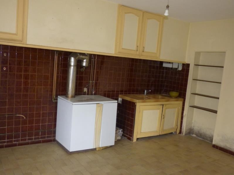 Vente maison / villa Payrin augmontel 58 000€ - Photo 4