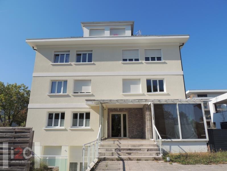 Venta  apartamento Divonne les bains 460000€ - Fotografía 1