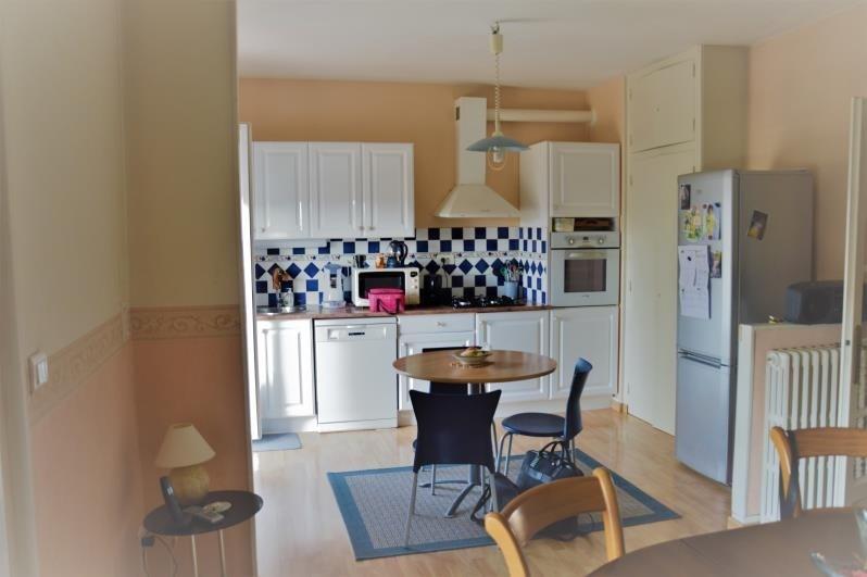 Sale house / villa Limoges 205000€ - Picture 2
