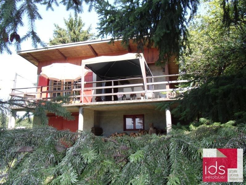 Vente maison / villa Arvillard 114000€ - Photo 1