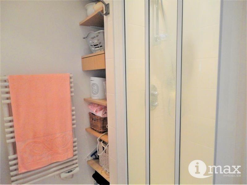 Vente appartement Neuilly sur seine 330000€ - Photo 7