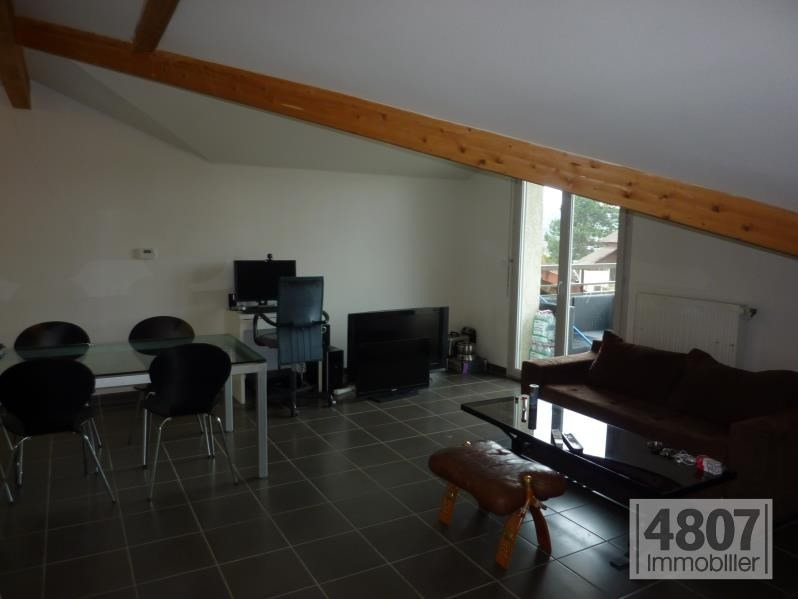 Vente appartement Fillinges 165 000€ - Photo 3
