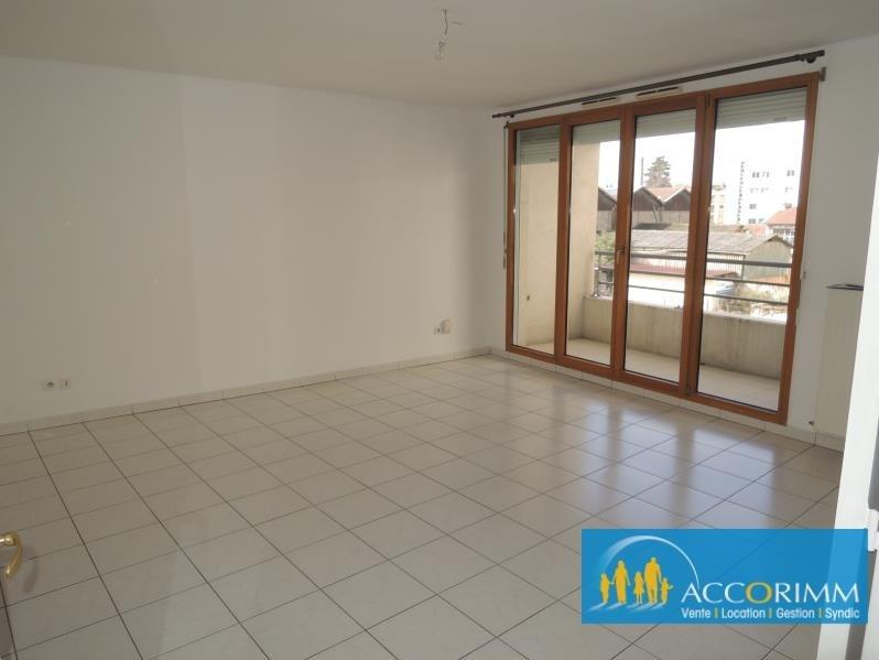 Vente appartement Villeurbanne 269500€ - Photo 1