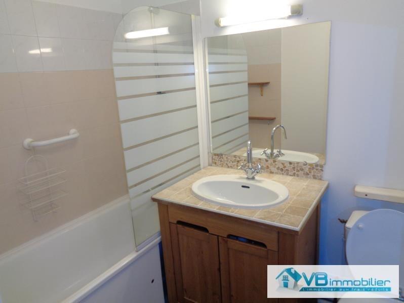 Rental apartment Savigny sur orge 600€ CC - Picture 2