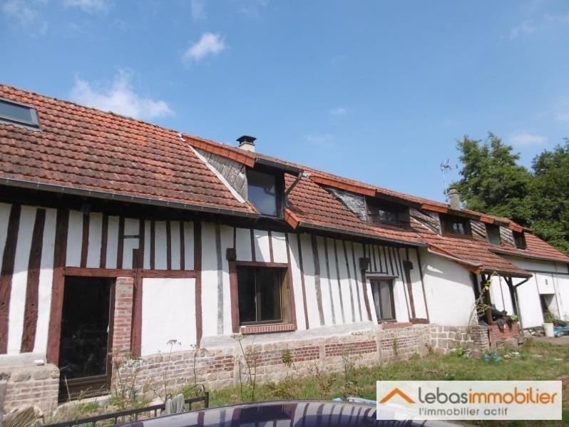 Vendita casa Luneray 200400€ - Fotografia 1
