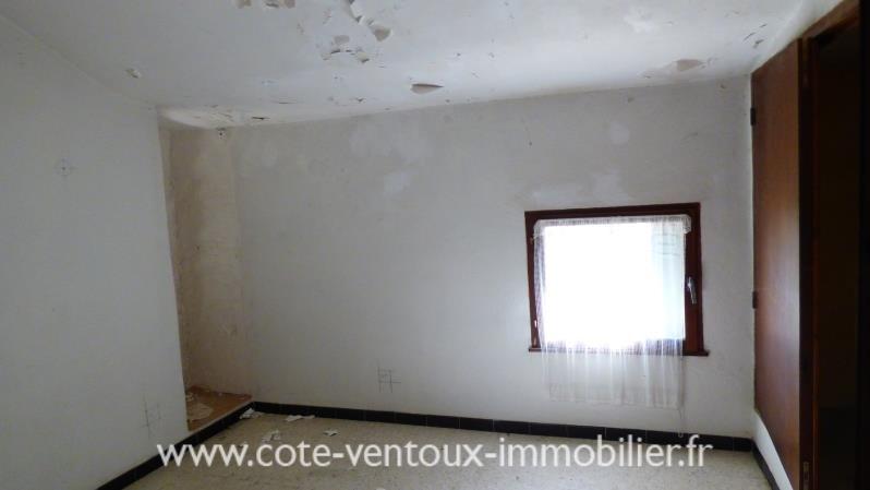 Vente maison / villa Sarrians 119000€ - Photo 7