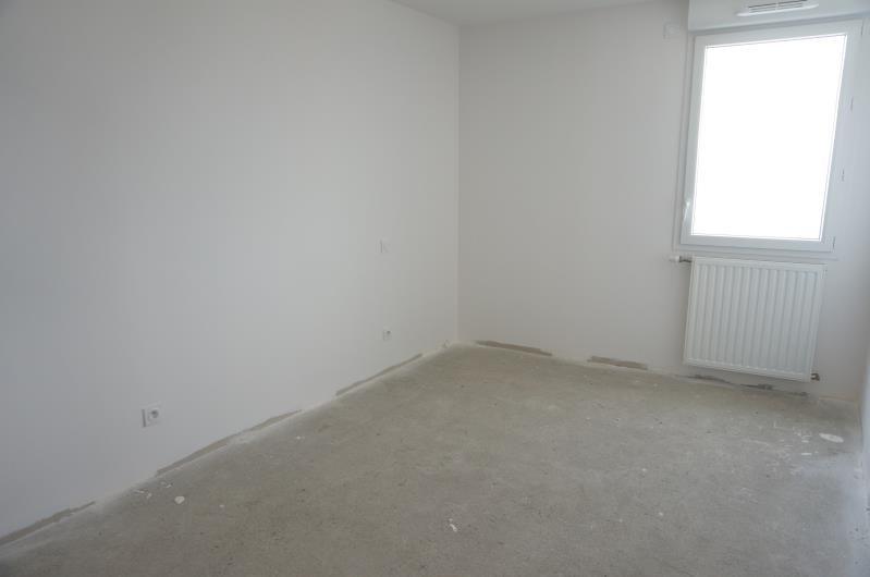 Vente appartement Colomiers 277000€ - Photo 7