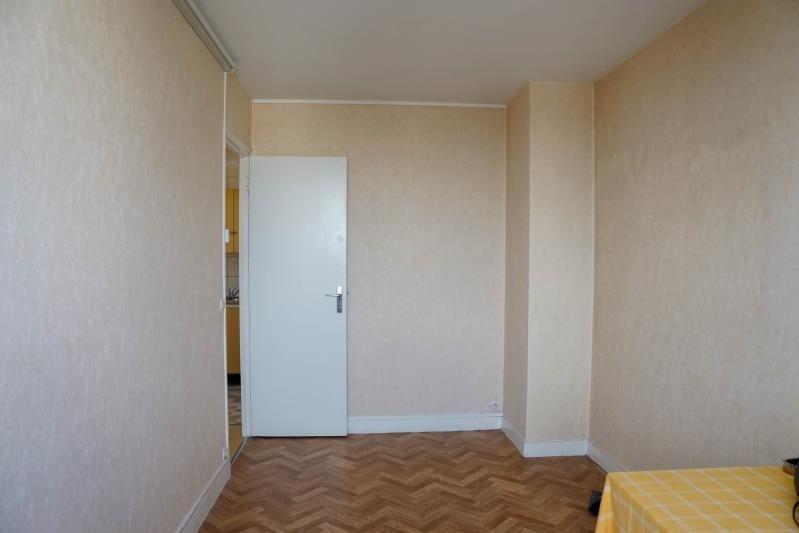 出售 公寓 Ivry-sur-seine 286200€ - 照片 7