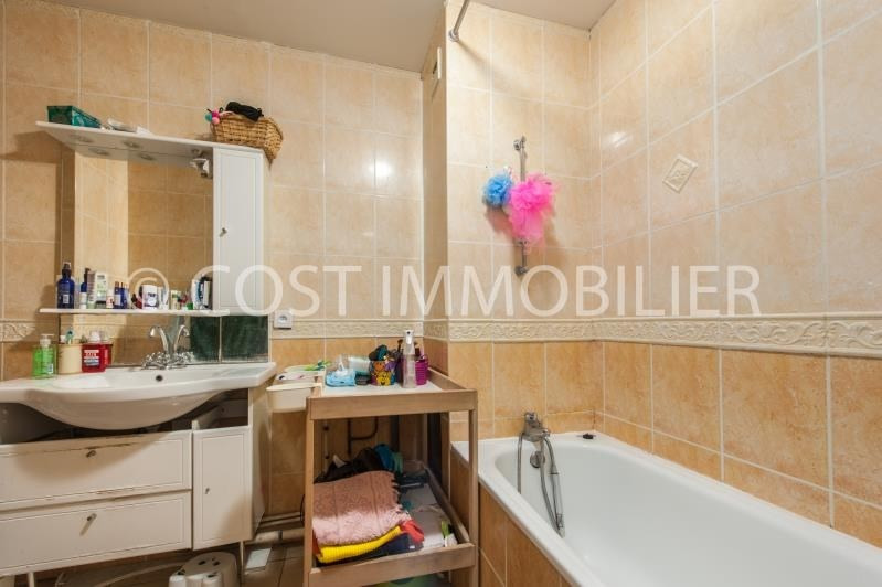 Vente appartement Gennevilliers 310000€ - Photo 5
