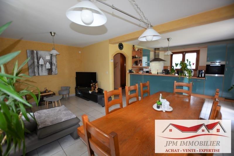 Vente maison / villa Vougy 368500€ - Photo 2