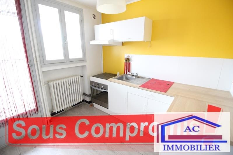 Vente appartement St etienne 35000€ - Photo 1