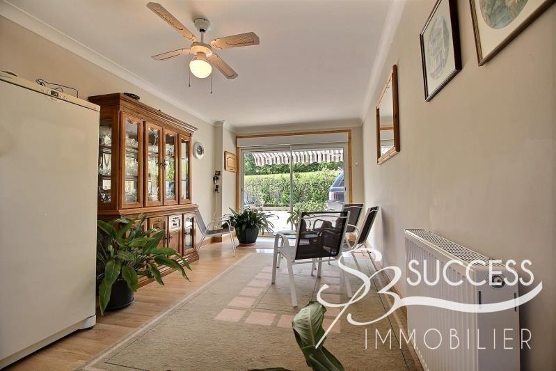 Vente maison / villa Inzinzac lochrist 261950€ - Photo 5