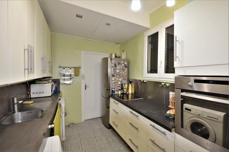 Vente maison / villa Houilles 262500€ - Photo 5