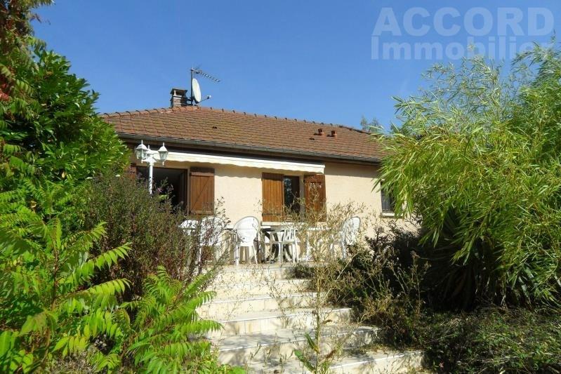 Vente maison / villa Ruvigny 181000€ - Photo 2