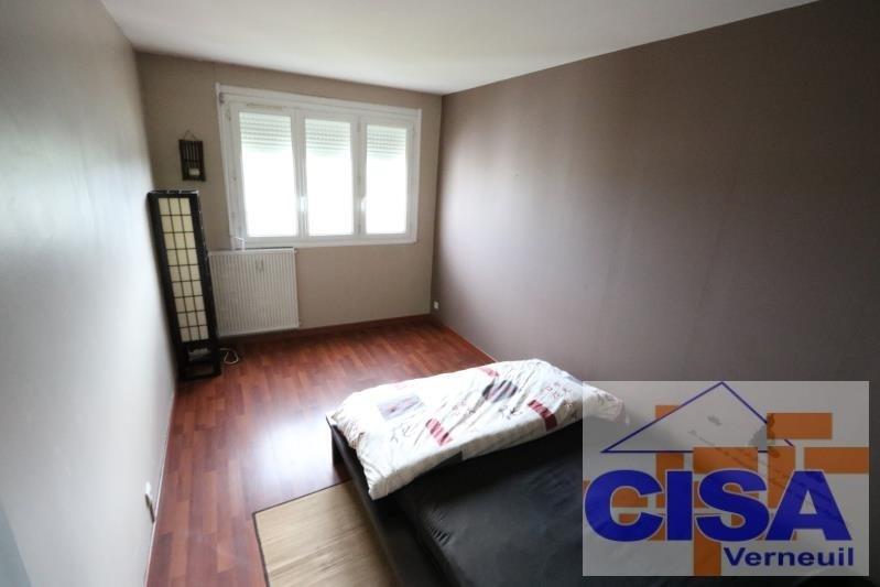 Vente appartement Nogent sur oise 99000€ - Photo 3