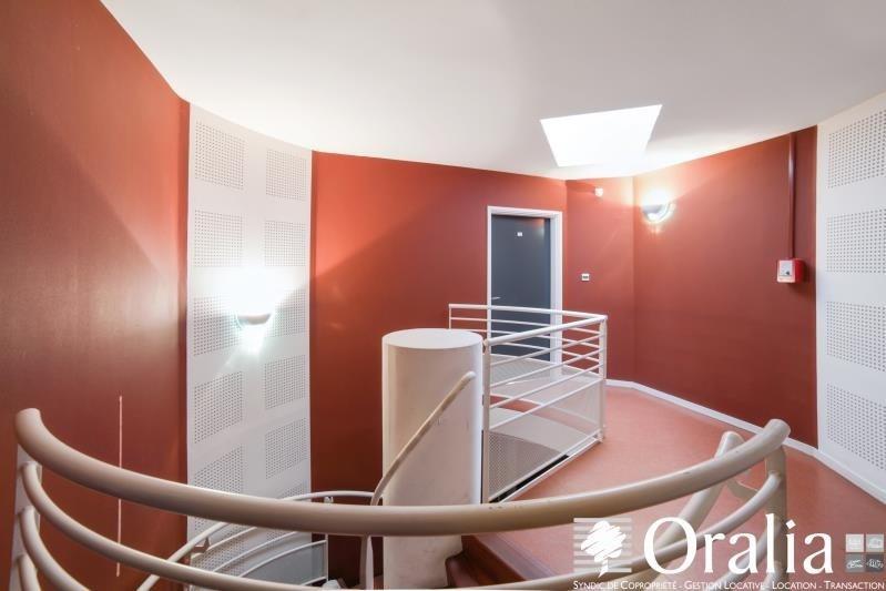 Vente appartement Cadillac 123400€ - Photo 9