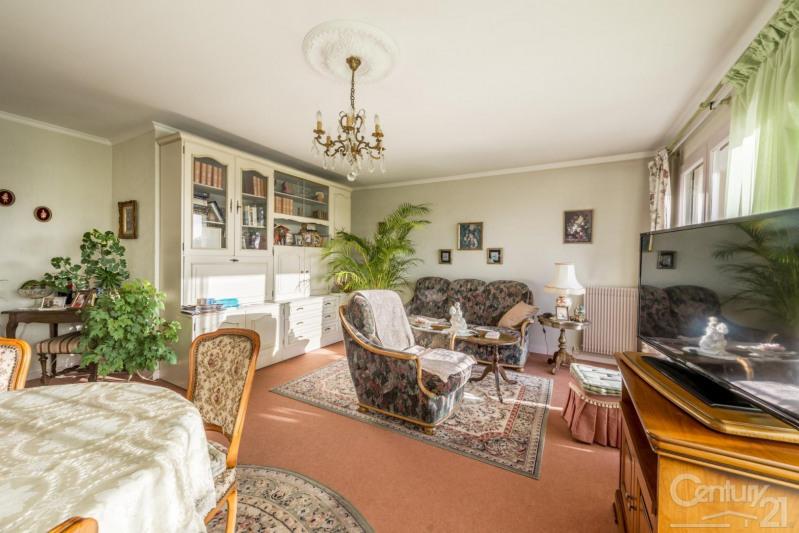 Vendita appartamento Caen 150000€ - Fotografia 5