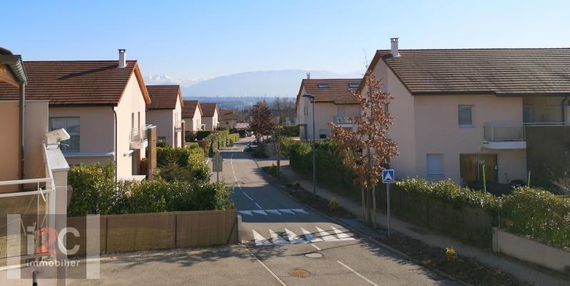 Vente maison / villa Prevessin-moens 550000€ - Photo 1