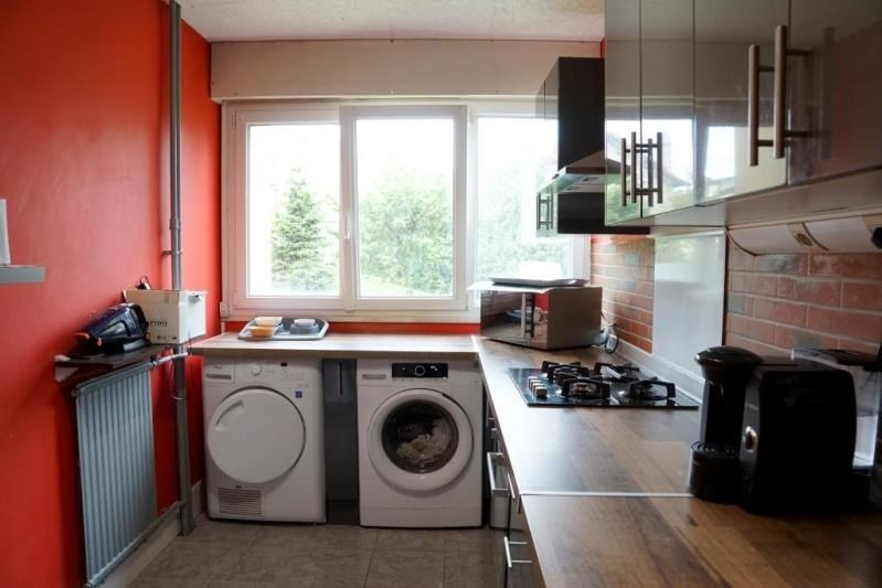 Venta  apartamento Vitry sur seine 240000€ - Fotografía 3