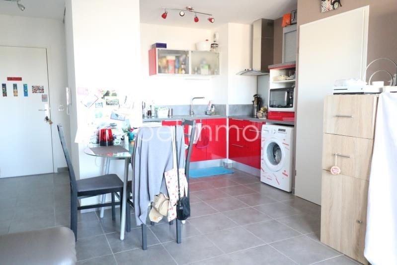 Vente appartement Salon de provence 147000€ - Photo 3
