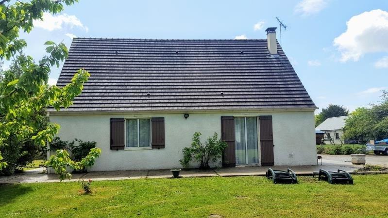 Vente maison / villa Beauvais 222000€ - Photo 7
