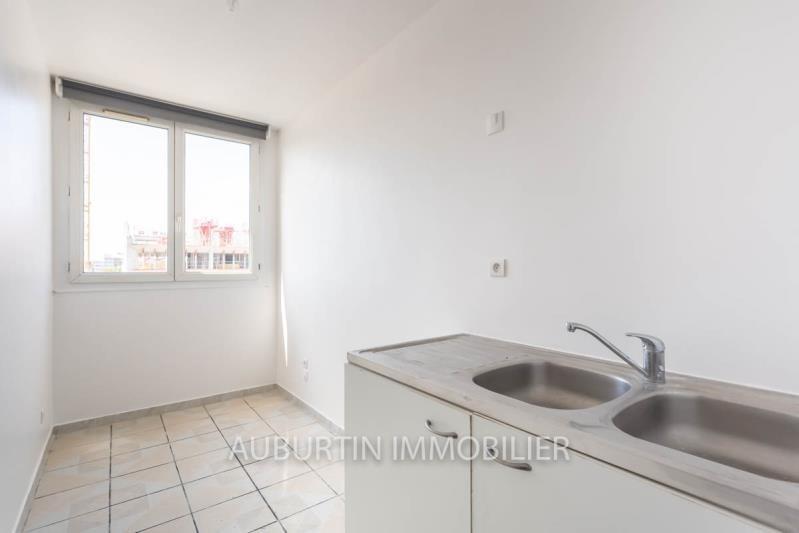 Vendita appartamento Paris 18ème 385000€ - Fotografia 3