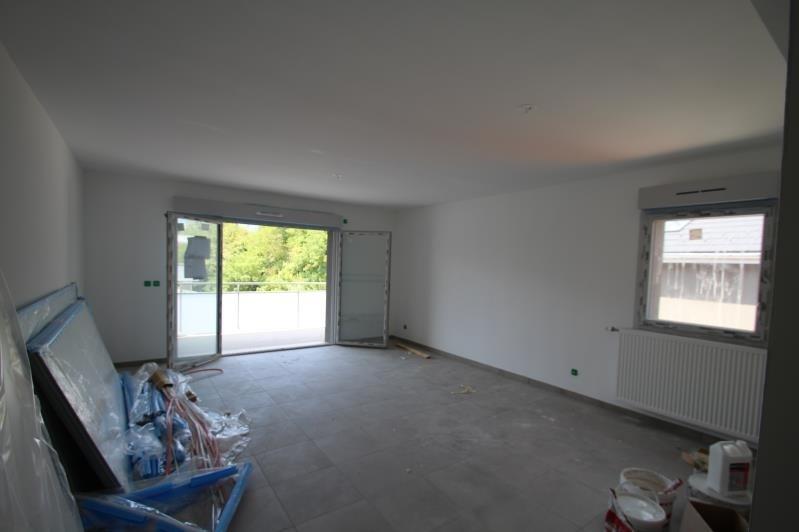 Продажa квартирa La motte servolex 249000€ - Фото 2