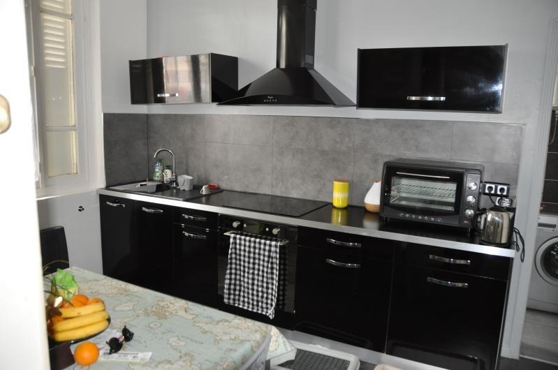 Vente appartement Soissons 88000€ - Photo 4