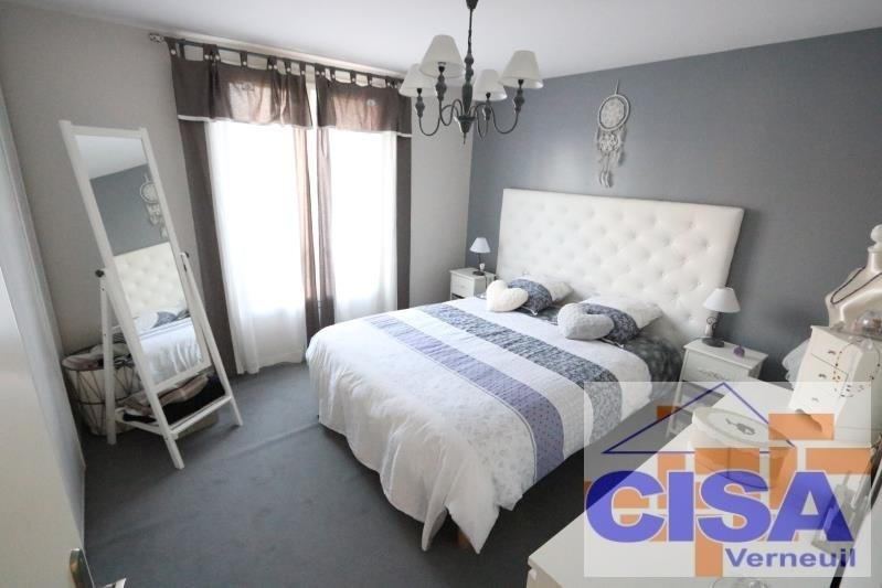 Vente maison / villa Villers st paul 264000€ - Photo 5