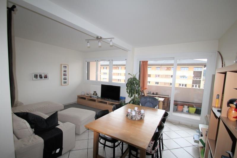 Vente appartement La motte servolex 210000€ - Photo 1
