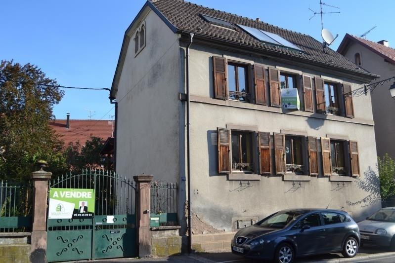 Vente maison / villa Turckheim 199000€ - Photo 1
