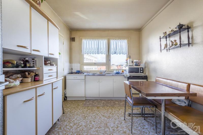 Vendita appartamento Caen 150000€ - Fotografia 4