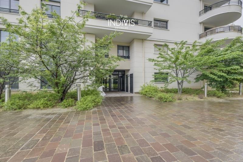 Vente appartement Puteaux 336000€ - Photo 8