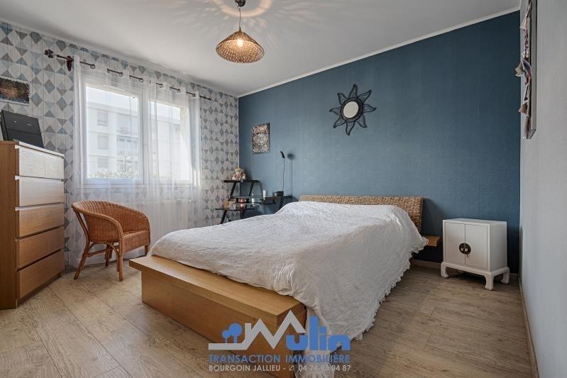 Verkoop  huis Bron 449900€ - Foto 6