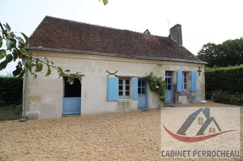 Vente maison / villa Montoire sur le loir 79500€ - Photo 6