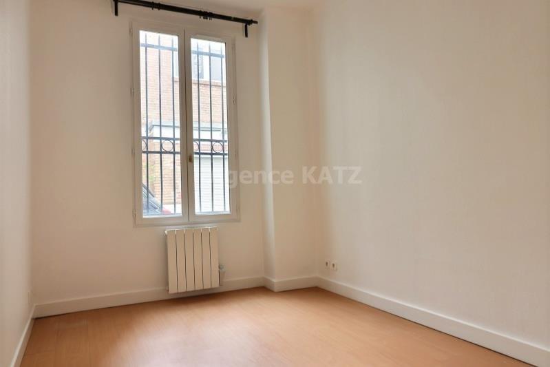 Vente appartement Paris 18ème 330000€ - Photo 9