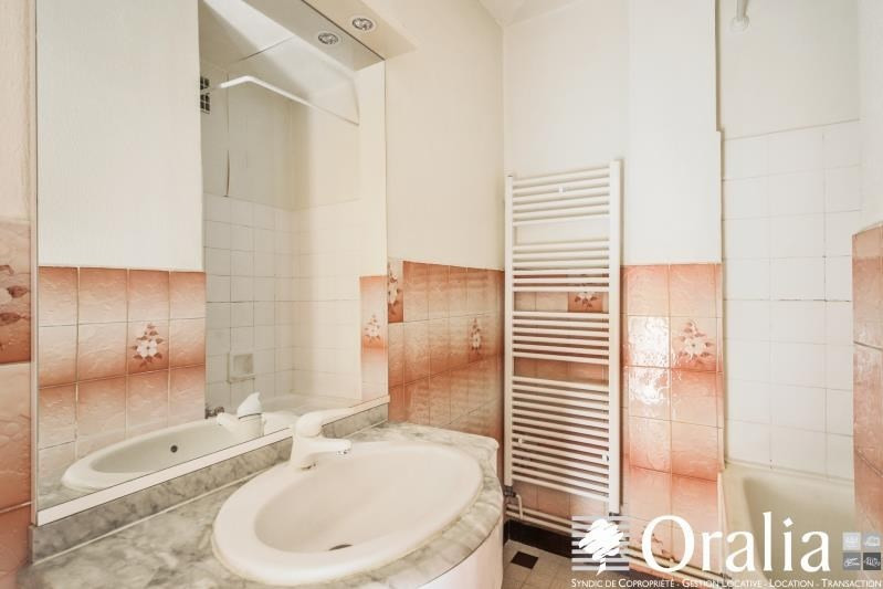 Vente appartement Grenoble 98000€ - Photo 9