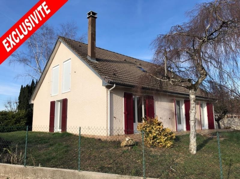 Vente maison / villa Rubelles 320 000€ - Photo 1
