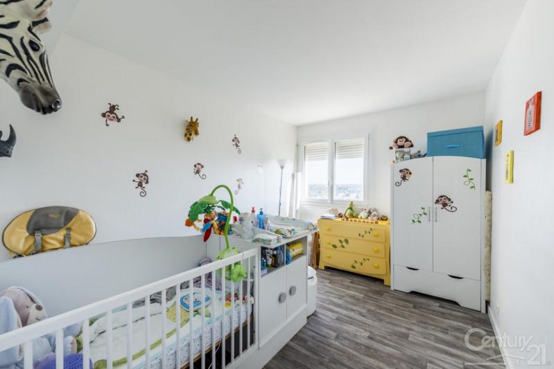 Venta  apartamento Caen 102000€ - Fotografía 3