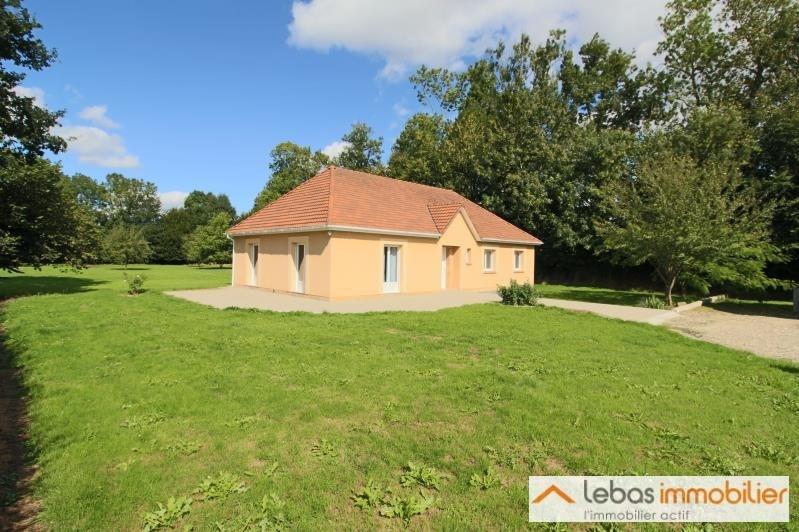 Vente maison / villa Yerville 249000€ - Photo 1