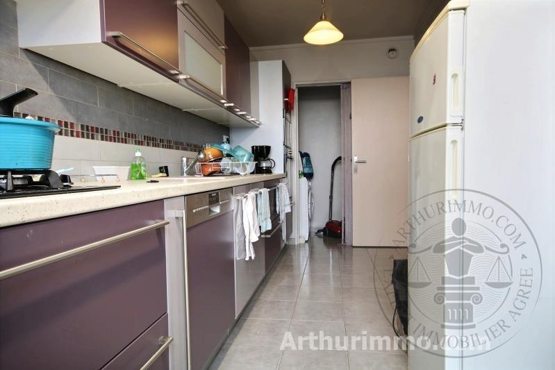 Vente appartement Alfortville 247000€ - Photo 5