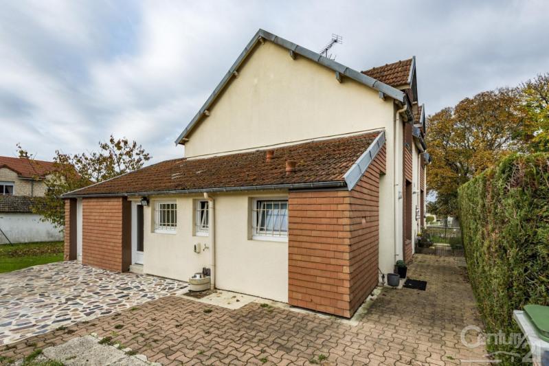 Продажa дом Colombelles 182000€ - Фото 11