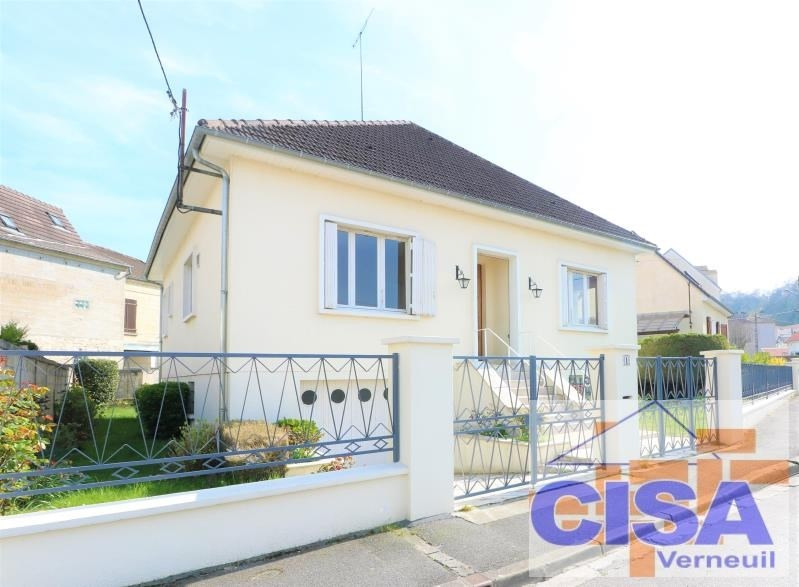 Vente maison / villa Les ageux 248 000€ - Photo 1