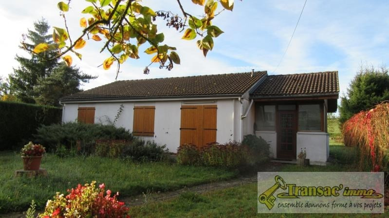 Sale house / villa Domaize 69 760€ - Picture 1