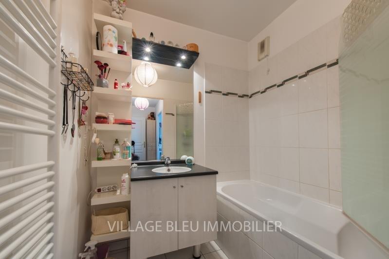Sale apartment Asnieres sur seine 373500€ - Picture 7