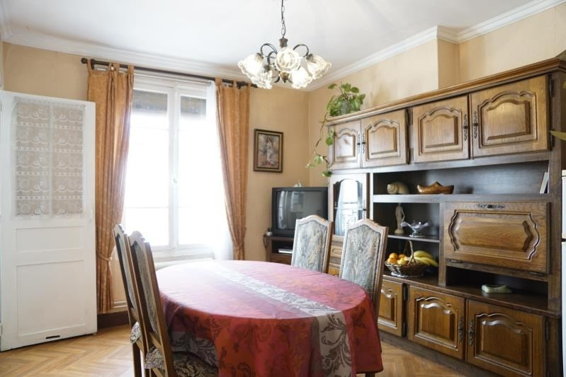 Vente appartement Ivry sur seine 228 000€ - Photo 1